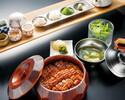 【ランチ・ディナー】鰻ひつまぶし御膳 ※各種割引対象外
