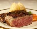 Aragawa Beefsteak Course