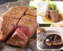 Hibiya Dinner <Wagyu Beef>