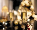 [New Year holidays] Festival brunch course