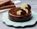 ARAGUNI HAZELNUT ROYALTINE CAKE (500g)