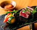 TEPPANYKI Steak Course