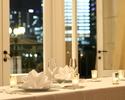 【夜景個室★接待やご家族のお祝いに最適】豪華食材を使用した、一日一組限定のシェフおまかせ贅沢ディナー