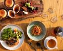 ★土日限定 Casual Lunch★ 前菜盛合せ、選べるパスタ、選べるデザート+選べる1ドリンク