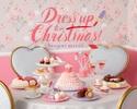 【14:15来店】デザートビュッフェ「ドレスアップ・フォー・クリスマス!」(大人)