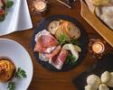 【少人数レストラン会食:Aプラン】イタリアンコース(4~8名さま)