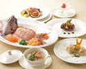 [Small group restaurant dinner: B plan] Chinese food course (4-8 people)