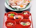 お食い初膳【男の子】¥5500
