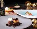 Xmas Dinner 2020★乾杯シャンパン付き