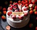 [Early Discount] 2020 Christmas Shortcake 15cm