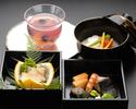 """Kaiseki Fish Course """"Sakura"""""""