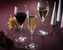 ソムリエおまかせワイン3杯付き! Xmasディナーコース