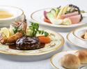 欧風浪漫ランチコース 【海の舎:洋食】