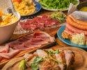 【お料理のみプラン】大人気ハーブチキングリル&本格トルティーヤピッツァが味わえる7品2500円(税抜)