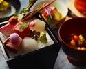[Regular price (lunch)] Kaiseki ~Yu~ 16,000 yen