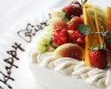 オリジナルバースデーケーキ(3〜4名様)