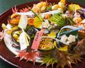 懐石コース 昼のお料理 15,000円