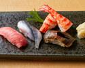 寿司と黒毛和牛会席 6,600円