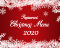 クリスマスファミリープラン 【2020年12月18日(金) - 12月25日(金)】