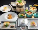 【ランチ・ディナー】料理長おすすめ会席「雅(みやび)」<人気のスタンダードコース>