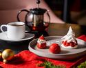 Christmas Dessert Set