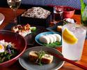 自家製手打ち蕎麦と和食9品を楽しむ蘇枋の基本コース
