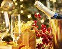 【12/23-25 限定!】Wメインのクリスマスディナーコース※乾杯スパークリング付き