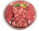 牛焼肉まんぷく5種盛り 500g