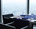 【2021年お正月ランチ】¥12,100 欧風料理 or 日本料理