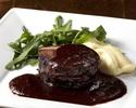 【期間限定20%OFF】牛ホホ肉の赤ワイン煮(温野菜とパン付)