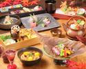 季節の会席「和会席」「寿司会席」10,000円