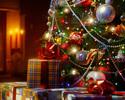 2020 クリスマスディナーコース 全5皿 メインはOrangē特製のローストビーフをお楽しみいただけます。