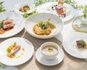 【年末年始限定】特別ディナーコース全8皿 ¥10,000