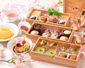 ミニオムライス付!春の味覚を詰め込んだ彩り豊かなアフタヌーンティー¥4300