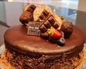 """Chocolate Mud Cake (8"""" Round)"""