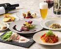【新年会プラン 個別提供】ポルチーニ茸、ズワイ蟹、牛肉など全6品【2時間飲み放題】