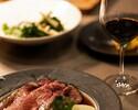 【記念日にオススメ】 特製ローストビーフコース ※お料理は全て銘々盛りでのご提供です。