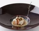Grilled Hokkaido scallop roasted chestnuts sauce, Nameko mushrooms and crispy 24 months Parma ham