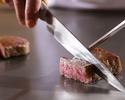 鉄板焼きディナー 「正月神戸」コース 32,000円