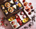 Strawberry Afternoon Tea (Dec 28-Feb 28)