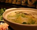 ■■ 鍋シーズン到来「水炊き」セット ■■