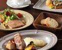 【ディナー】季節のプリフィックスディナーAコース