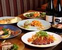 休【贅沢Lunchコース】牛ハラミステーキ,ずわい蟹と雲丹のクリームパスタ 全7品+飲み放題(土日祝)