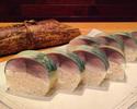 【Take-out】 Saba-sushi (Mackerel Pressed Sushi)