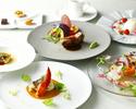 【オンライン予約限定】Menu de Chef~ムニュ・ド・シェフ~【ディナーコース・全5品】