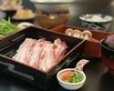 県産豚肉のしゃぶしゃぶディナー/1日10食限定