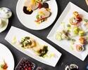 【定番プラン】ローストダック・彩り豊かなロール寿司含む全7品