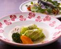 Ikyu【Dinner】 Kyoto Restaurant Winter Special