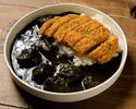 Sangen pork tonkatsu black curry