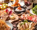 «お料理のみプラン»牛フィンガーステーキ&創業100年以上『淡路麺業』生パスタ使用8品3000円(税抜)